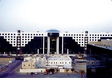 Al Akaria Shopping Center Cst Industries